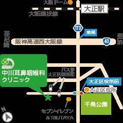 中川耳鼻咽喉科クリニック